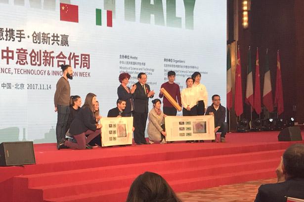 news-china-italy-stiw-2017-1